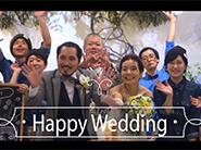オススメのブライダル動画を沖縄で探す