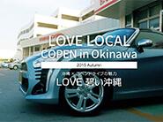 沖縄でプロモーションPVを撮影編集する制作会社