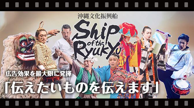 沖縄でテレビCMを撮影編集する会社