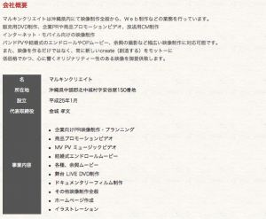スクリーンショット(2014-03-04 23.16.30)