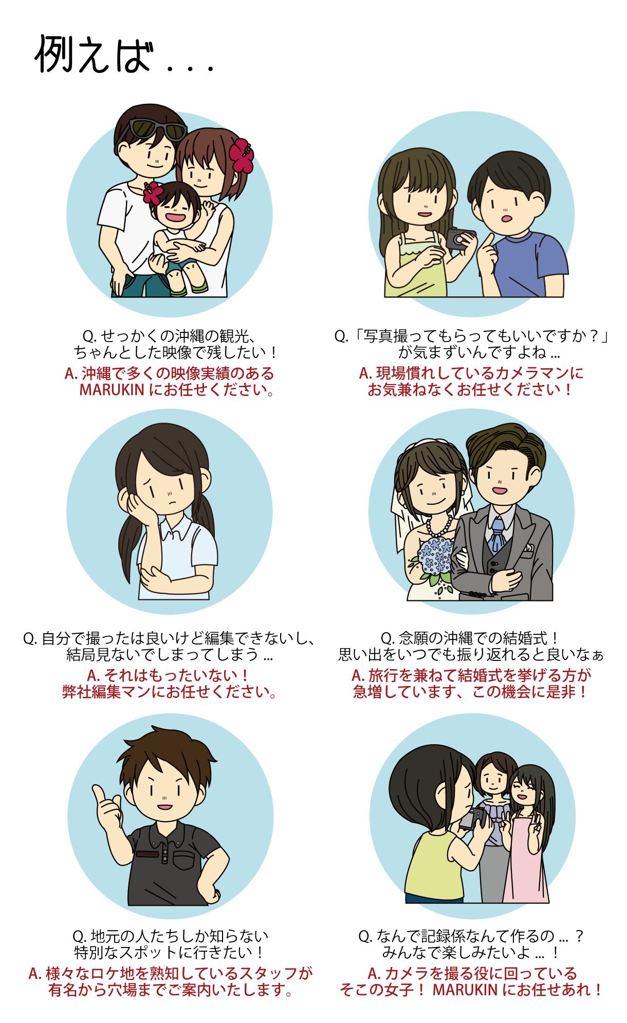 例えば...家族の思い出 写真を人に頼むのが苦手