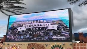 沖縄の観光プロモーション動画や映像を制作する会社