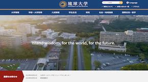 沖縄でプロモーションやPVを制作する映像会社
