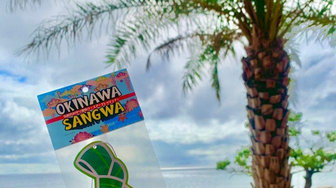 沖縄で企画書やアイデアをマルキンがプロデュースします