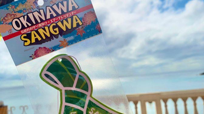沖縄でオシャレでクリエイティブな事業をマルキンが行なっております