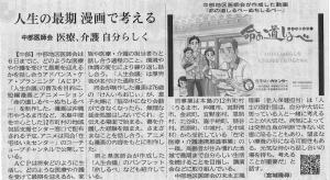 沖縄の広告や動画の制作ならマルキンクリエイト映像