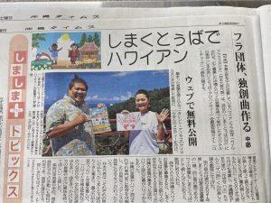 沖縄の動画や映像制作は代理店のマルキンクリエイト